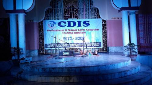 CDIS_annual_function_2016
